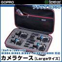 【GoPro】 Smatree GOPRO HERO6,HERO5,HERO4,HERO3,HERO3+,HERO2,SJ4000に対応 カメラケース バッグ Largeサイズ ブラック 360