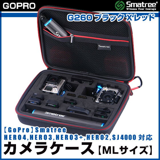 【GoPro】Smatree GoPro HERO6,HERO5,HERO4,HERO3,HERO3+,HERO2 SJ4000wif,SJ5000, SJ5000wifi,SJ5000Plus,SJ5000X,M10 対応 カメラケース バッグ MLサイズ ブラックXレッド