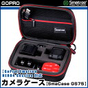 【GoPro】Smatree GoPro HERO5 Session、HERO4 Session セッション 対応 カメラケース バッグ ブラック SmaCase GS7…
