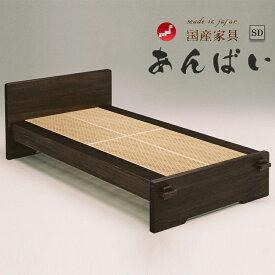 【開梱・組立設置付き】ベッド セミダブル かっこいい 和和風 送料無料 組子ベッド ベッド セミダブルサイズ 桐 高級 組子