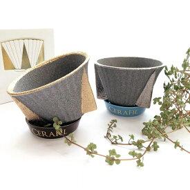 セラミック コーヒーフィルター【セラフィル】華やかな装飾で贈り物にも喜ばれます。ペーパーレス 直接カップに置いて使えます。1〜4杯分