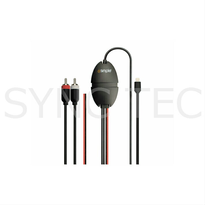 iSimple IS7505 jam link car RCA ライトニングケーブル 接続 2.4A 充電可 rca lightning isimple is7505 (90)