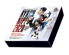 【選べる特典カード付】「龍神NIPPON2020」公式トレーディングカード 1ボックス(12月19日発売)