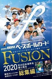 BBM ベースボールカード FUSION2020(12月25日発売)