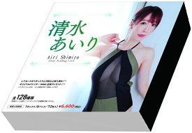 【直筆サイン入り特典カード付き!】「清水あいり」ファースト・トレーディングカード 3ボックス(2021年4月10日発売)