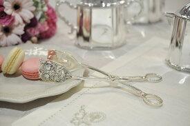 シルバー スウィーツトング イタリア製 Royal Family ロイヤルファミリー テーブル キッチン雑貨