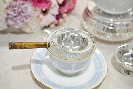 ティ−ストレ−ナ− シルバー イタリア製 Royal Family ロイヤルファミリー 紅茶 茶こし テーブル キッチン雑貨