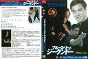 ブルース・リー ジークンドー 第一巻 ジュンファン・ベーシック編 FULL-33 [DVD]