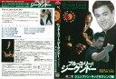 ブルース・リー ジークンドー 第二巻 ジュンファン・キックボクシング編 FULL-34 [DVD]