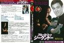 ブルース・リー ジークンドー 第三巻 ジュンファン・トラッピング編 FULL-35 [DVD]