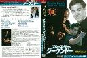 ブルース・リー ジークンドー 第四巻 ジュンファン・チーサオ編 FULL-36 [DVD]