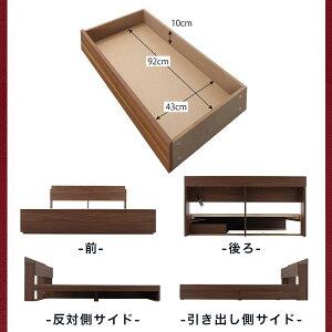 セミダブルベッド収納付きベッドマットレス付き送料無料ベッドベットセミダブル木製ベッドセミダブルサイズ棚付きコンセント付き収納ベット引き出しフレーム隙間すのこおしゃれ北欧ボンネルコイルマットレスヘッドボード棚子供部屋子供