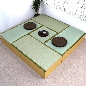 送料無料 高床式ユニット畳(1畳タイプ4本+半畳タイプ1本)ナチュラル 収納ボックス たたみベンチ 収納ベンチ 畳ユニット おもちゃ箱 畳ボックス 収納ボックス 大容量 和風