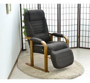 送料無料 リクライニングチェア シングルソファー ブラウン 高座椅子 ハイバック 3段階高さ調整 一人用 1人掛けソファ オットマン一体型 リクライニングソファー 母の日 父の日 おしゃれ モ