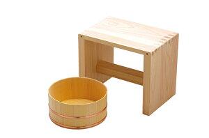 お風呂セット 温浴セット バス雑貨 日本製 温泉気分 さわら 湯桶 風呂椅子 ホテル 旅館