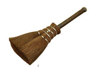 棕櫚ほうき 中 棕櫚 しゅろ インテリア雑貨 キッチン 掃除道具 室内 和風 和モダン レトロ 箒 ホウキ 清掃用品