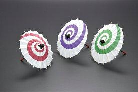舞傘(1本) 朱 紫 緑 演出小物 イベントグッズ キッチン 店舗演出 料理演出 和食料理 飲食店 ホテル 旅館
