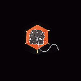 ミニ凧 亀甲龍凧(赤)凧飾り 100枚入 迎春 演出小物 ディスプレイ用品 旅館 料亭 ホテル 飲食店 業務用
