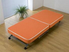 すぐ使える折りたたみベッド ベット ベッド 折りたたみ キャスター付き ベッド コンパクト 省スペース 簡易ベッド 折り畳み おしゃれ