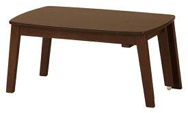 送料無料 伸縮 センターテーブル ローテーブル コンパクト 座卓 リビングテーブル 机 木製 ちゃぶ台 伸長テーブル 伸ばせる スライド式 おしゃれ モダン シンプル 北欧 かわいい