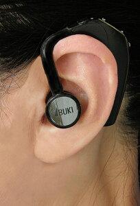 日本製 骨伝導 拡聴器 ボン ボイス 耳掛け式 集音器 補聴器タイプ