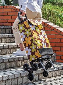 「超軽量」アルミ三輪カート保冷・保湿 段差 階段 お買い物 敬老の日 傘挿し 軽い キャスター 花柄 かわいい おしゃれ ポップ キャリーカート コンパクト