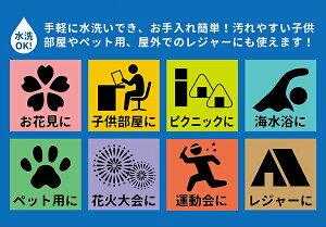【日本アトピー協会推薦品】PP柄上敷き日本製「ガナッシュ」グリーン