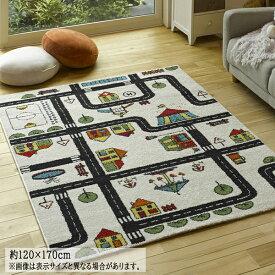 送料無料 ベルギー製 ウィルトン織ラグ 高密度 センターラグ リビングラグ マット ラグマット マップ 絨毯 約120×170cm かわいい モダン おしゃれ 高級感 北欧