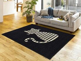 送料無料 ベルギー製 ウィルトン織ラグ 高密度 センターラグ リビングラグ マット ラグマット キャットダイヤ 猫 絨毯 約120×170cm かわいい モダン おしゃれ 高級感 北欧