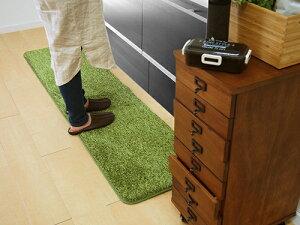 ふっくら贅沢な芝生風マット キッチンマット 廊下敷き 屋内 室内 洗える 滑りにくい加工 「シーヴァ」 約45×120cm 手洗い オールシーズン ホットカーペット対応 おしゃれ