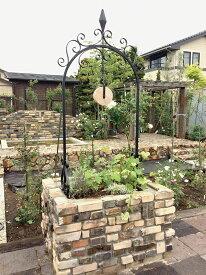 つるべ井戸 ガーデニング雑貨 ガーデン エクステリア お庭 北欧 アンティーク おしゃれ 高級感 レトロ