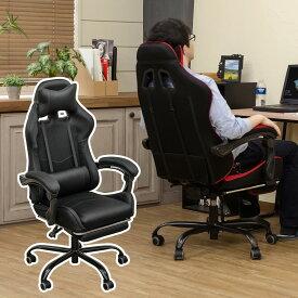送料無料 フルフラットメッシュレーシングチェア ハイバックチェア 無段階 リクライニング 疲れにくい デスクチェアー 椅子 いす オットマン 足置き付 ゲーミングチェア オフィスチェア パソコンチェアー おしゃれ