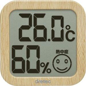 DRETEC デジタル温湿度計 ナチュラルウッド 置き場所に困らないコンパクトな温湿度計 壁掛け フック穴 スタンド