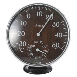 アナログ温湿度計 ダークウッド 壁掛けフック穴 おしゃれ レトロ アンティーク シンプル モダン 北欧