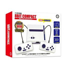 コロンバスサークル 8ビットコンパクト(FC用139) CC-8BCPF-WT レトロゲーム用互換機