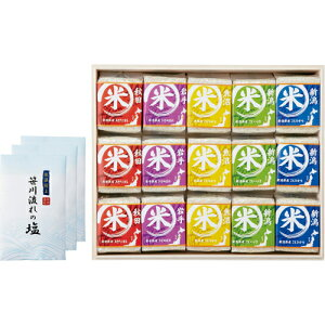 高級木箱入り 贅沢銘柄食べくらべ満腹リッチギフトセット L5006585