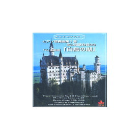ストコフスキー チャイコフスキー:ピアノ協奏曲第1番、「白鳥の湖」ハイライツ CD 敬老の日