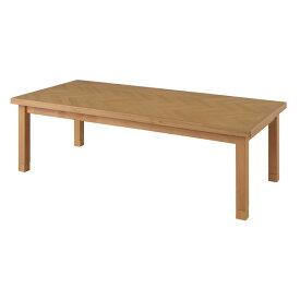 送料無料 こたつ テーブル 130×60cm 長方形 ヘリンボーン 2段階高さ調整 継脚 継ぎ脚 薄型 ヒーター コタツ こたつテーブル 炬燵 ローテーブル センターテーブル リビングテール カフェ 木製 コンパクト おしゃれ かわいい デザイン ナチュラル