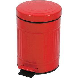 CUBOダストボックス5L スチール フタ付き ふた付き ペダル ミニ 小さい ラウンドペール 円形 丸 ごみ箱 ゴミ箱 トラッシュボックス リビング 台所 キッチン インテリア 北欧 レトロ モダン ブルックリン 西海岸 カントリー おしゃれ レッド
