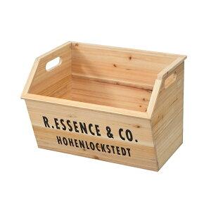 木箱 スタッキングボックス 収納ボックス リビング 雑貨 ウッドボックス 小物入れ コンテナボックス おもちゃ箱 収納ストッカー 新聞ストッカー 男前インテリア ブルックリン 西海岸 アン