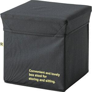 ボックススツール S 収納ボックス フタ付き コンテナスツール 収納スツール オットマン 台所 リビング おもちゃ箱 ベンチ 子供 コンパクト おしゃれ かわいい レトロ モダン 北欧 ブルックリ