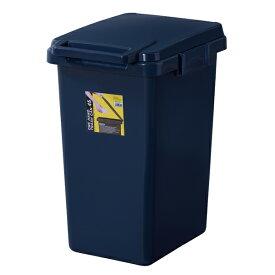 ワンハンドトラッシュカン ダストボックス フタ付き ふた付き ごみ箱 ゴミ箱 トラッシュボックス リビング 台所 キッチン 野外 インテリア アンティーク 北欧 レトロ モダン ブルックリン 西海岸 カントリー おしゃれ ネイビー