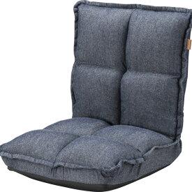 座椅子 リクライニング コンパクト 椅子 フロア チェアー 座イス イス チェア リラックスチェアー リクライニングチェアー フロアチェア リビングチェア 折りたたみ おしゃれ かわいい 北欧