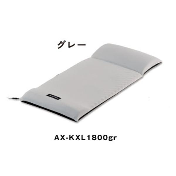 ATEX(アテックス) ルルド コロンネル AX-KXL1800gr グレー