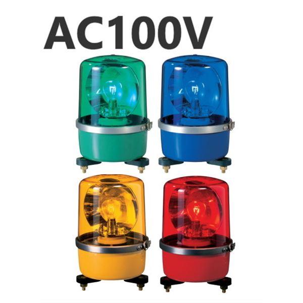 パトライト(回転灯) 中型回転灯 SKP-110A AC100V Ф138 防滴 赤【代引不可】