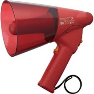 (業務用2セット) TOA メガホン ER-1106S サイレン音付