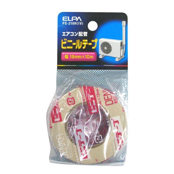 (業務用セット) ELPA ビニールテープ 19mm*10m アイボリー PS-210H(IV) 【×20セット】