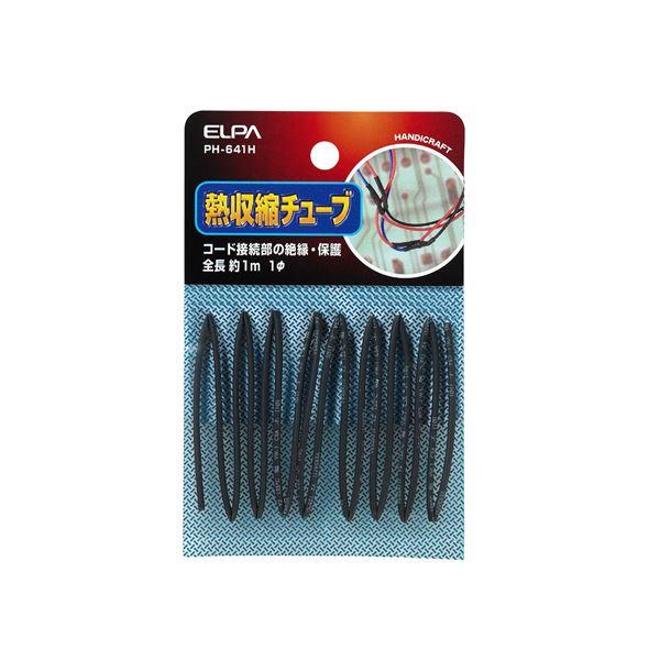 (業務用セット) ELPA 収縮チューブ φ1mm クリア PH-641H 【×60セット】
