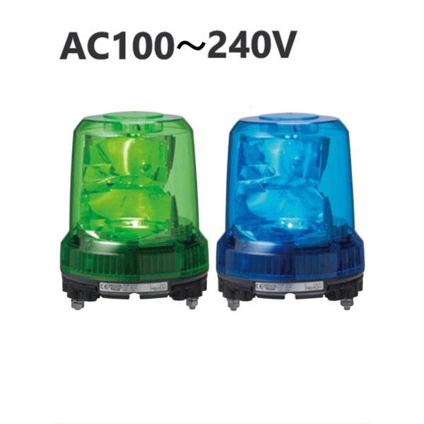 パトライト(回転灯) 強耐振大型パワーLED回転灯 RLR-M2 AC100〜240V Ф162 耐塵防水■緑【代引不可】
