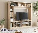 送料無料 壁面テレビボード 幅135cm 収納付きテレビボード ハイタイプ テレビ台 リビング 収納 ディスプレイ 32インチ…